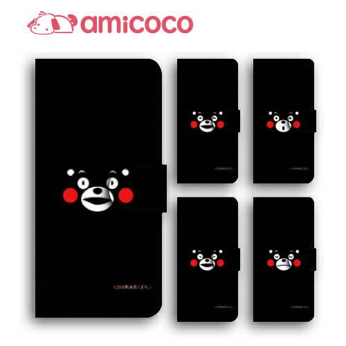 スマートフォン・携帯電話アクセサリー, ケース・カバー  DM iphone12 iphone12mini iphone12pro iPhoneSE 2 au