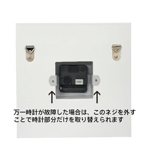 花時計白正方形 1コ<フラワーアレンジメント・プリザーブドフラワー・置時計・掛け時計>