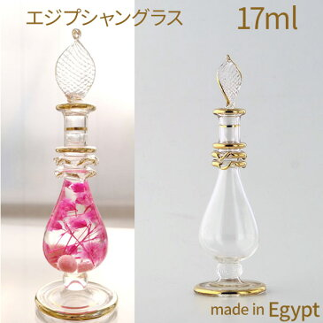 ハーバリウム ガラス 瓶 ボトル 香水瓶 エジプシャングラス(SサイズD) エジプト
