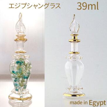 ハーバリウム ガラス 瓶 ボトル 香水瓶 エジプシャングラス(MサイズA) エジプト クリスマス 母の日 オイル ディスプレイ 花材