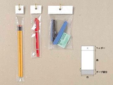 クリスタルパック H 14−25 100枚 <梱包資材・ラッピング・包装・プレゼント・ハンドメイド・DIY・フラワーアレンジメント>