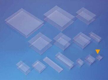 クリスタルボックス V-5 10個セット <梱包資材・ラッピング・包装・プレゼント・ハンドメイド・DIY・フラワーアレンジメント>