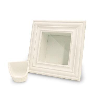 モールドフレーム白正方形1コ <フラワーアレンジメント・ベース・ポット・花資材>