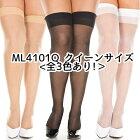 ML4101Q[【クイーンサイズ】全3色あり!無地タイプシアータイハイストッキング]