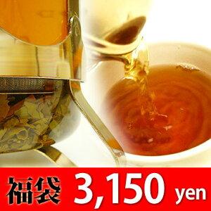 ダージリン紅茶だけの福袋  送料無料   自信の中身公開中 3000円 アミーゴスの紅茶