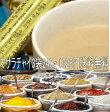 【半額以下】特製マサラチャイ240g【80g×3袋】ネパールのスパイスアミーゴス 紅茶【送料無料】【スーパーセール】3セットまで