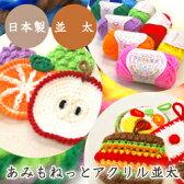 (毛糸)あみもねっと アクリル並太(日本製) オリジナルアクリル毛糸