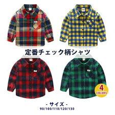 秋着秋服キッズチェックシャツ長袖キッズシャツ男の子ボーイズ子供服ジュニアベビーレッドグリーンイエロー