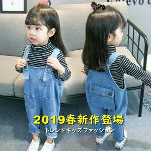 1225706d49b06  新作  デニム サロペット 韓国ファッション オーバーオール キッズ 女の子 パンツ ジュニア 子供服 ボトムス オールインワン