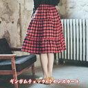 【送料無料】韓国風 スカート 女の子 ギンガムチェックAラインスカート 子供スカート 子供用 スカート キッズ用 キッズスカート 女の子 スカート 可愛いい レディーススカート 通園 通学 人気 P000100200059