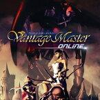 【5分でお届け】ヴァンテージマスターオンライン【日本ファルコム】【Falcom】【ダウンロード版】