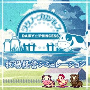 ラクノープリンセス【犬と猫】【ダウンロード版】
