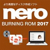 NeroBurningROM2017【ジャングル】【ダウンロード版】