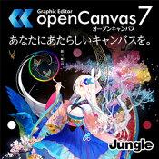 openCanvas6【ジャングル】