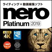Nero2019Platinum【ジャングル】【ダウンロード版】