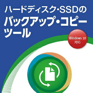 ParagonBackup&Recovery16Professional