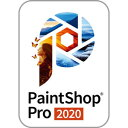 【35分でお届け】PaintShop Pro 2020 半額...