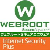 ウェブルートセキュアエニウェアインターネットセキュリティプラス1年3台版【ダウンロード版】