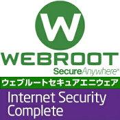 ウェブルートセキュアエニウェアインターネットセキュリティコンプリート1年3台版【ダウンロード版】