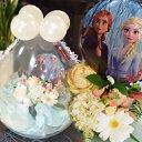 【2019秋新作】アナと雪の女王2 結婚式 電報 バルーンフ