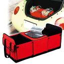 【モニター価格】車用収納ボックス mini-cargo(クーラーボックス付) レッド
