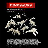 3D組み立て式パズル恐竜