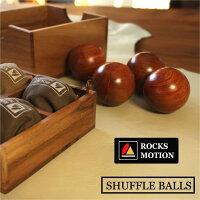 木製ボールで愉しく脳トレシャッフルボール