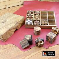 木製パズルで脳トレ|メッセージ名入れ刻印無料|専用バッグ付き