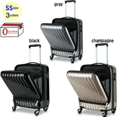 TABITORAの機内持ち込み可スーツケース