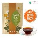 【ポイント5倍】無農薬 たんぽぽコーヒー30ティーバッグ AMOMA たんぽぽコーヒー ノン……