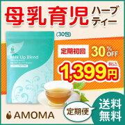 ミルクアップブレンド オーガニック たんぽぽ コーヒー サポート タンポポ