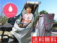 自転車子供乗せの防水雨よけレインカバーです。防寒、防風、防水対策に。後ろ子供座席用チャイルドシート用。【レインカバー 自転車 チャイルドシート】。カラーはピンク・水色・パープルの3色。自転車 チャイルドシート レインカバー。