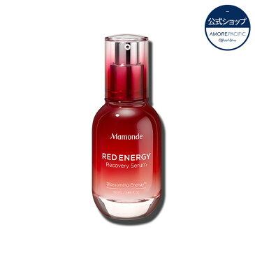 【公式】【Mamonde/マモンド】 レッドエネルギーリカバリーセラム30ML
