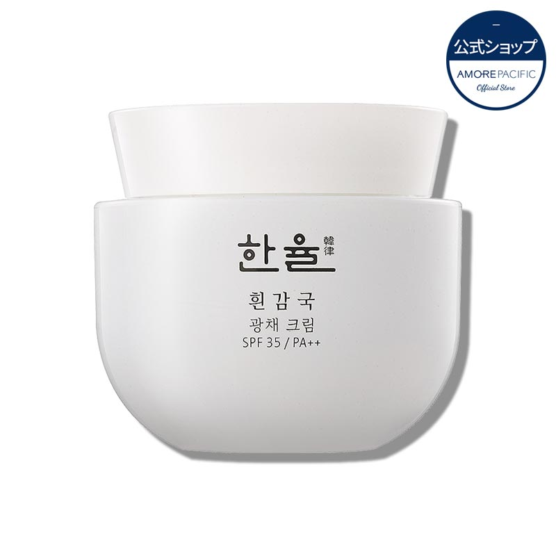 [HANYUL/ハンユル]公式 白菊光彩クリームSPF35/PA++