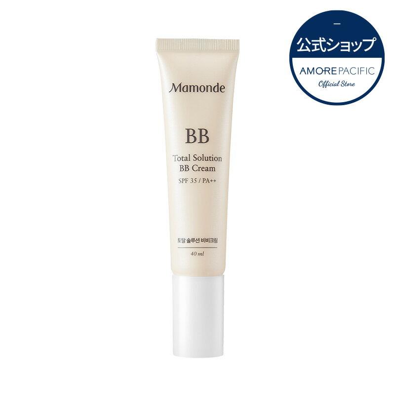 [Mamonde/マモンド]トータルソリューションBBクリーム
