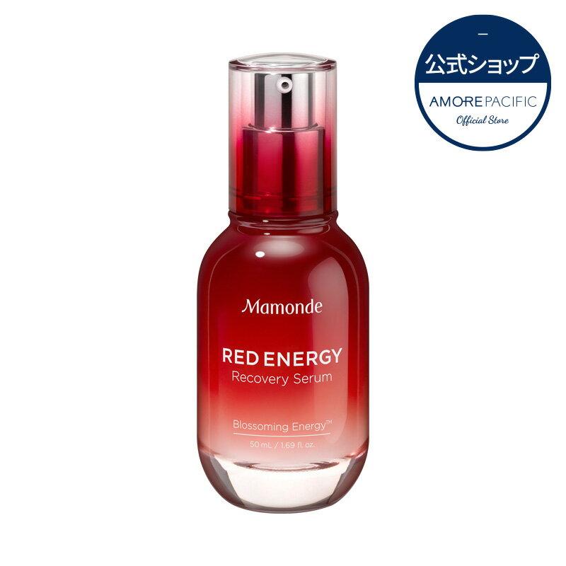 [Mamonde/マモンド]レッドエネルギーリカバリーセラム