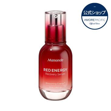 【公式】★送料無料★ 【Mamonde/マモンド】 レッドエネルギーリカバリーセラム30ML