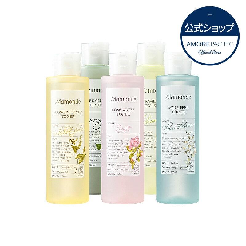[Mamonde/マモンド]豪華化粧水