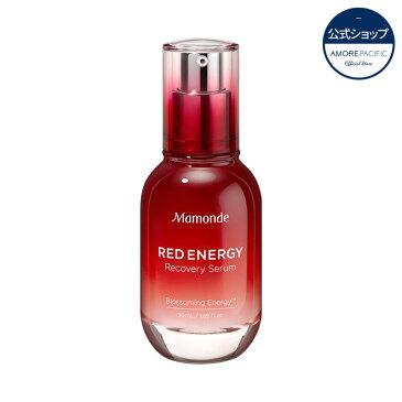 【公式】【Mamonde/マモンド】 韓国コスメ セット スキンケア レッドエネルギーリカバリーセラム 50ml