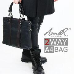 【送料無料】ショルダーバッグA4メンズバッグビジネスバッグMサイズPU革トートバッグ男性用メンズ