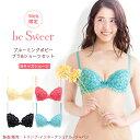 ★楽天限定タイムセール★新作!WEB限定[トリンプ]be sweet(...