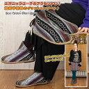 ゲリコットンショートブーツ【アジアンファッション/エスニックファッション/アジアン雑貨/レディース/メンズ/ユニセックス/靴/ショートブーツ/ゲリコットン】