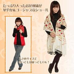 【ネコポスOK】たっぷり入ったお花刺繍が華やか&ゴージャスな大判サイズのショールエンブロイ...