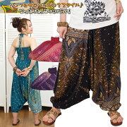 エスニック プリント アリババパンツ アジアン ファッション レディース ボトムス オールインワン サルエルパンツ サロペットパンツ ホルターネック