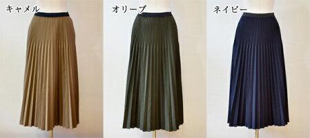 イリゼ(IRISE)変化のあるプリーツスカート(ir060)