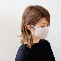 PUPULAププラマスク上品でエレガントなレースの日本製布マスク(pp011)