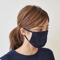 ププラププラレースマスク縁取りがない上品なデザイン(pp045)