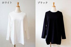 PUPULAププラスーピマファインスムース長袖Tシャツ(pp020)