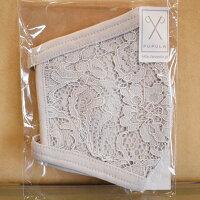 ププラレースマスクPUPULAのおしゃれで上品なコットン布ドレスマスク日本製(pp037)