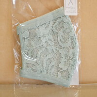 ププラレースマスクPUPULAのおしゃれで上品なコットンドレスマスク洗える日本製(pp037)